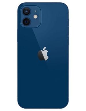 Etui silikonowe do APPLE iPhone 12 - zaprojektuj własny case