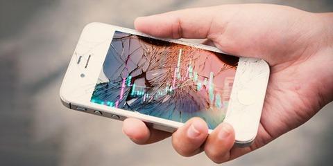 Jak ochronić swój smartfon ?